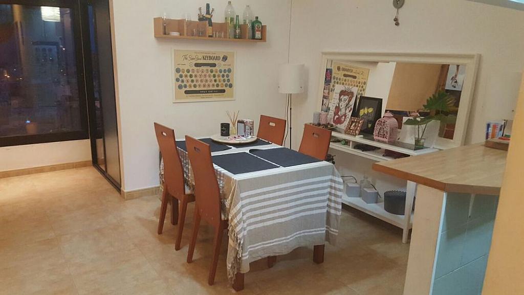 Foto - Apartamento en alquiler en paseo De Chil, Palmas de Gran Canaria(Las) - 342786730