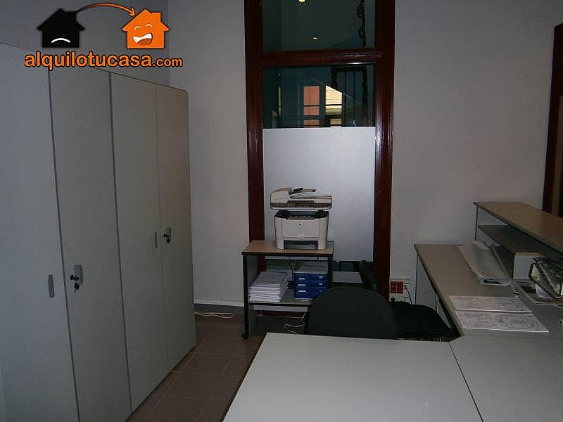 Foto - Oficina en alquiler en calle Tres Palmas, Vegueta, Cono Sur y Tarifa en Palmas de Gran Canaria(Las) - 232426961