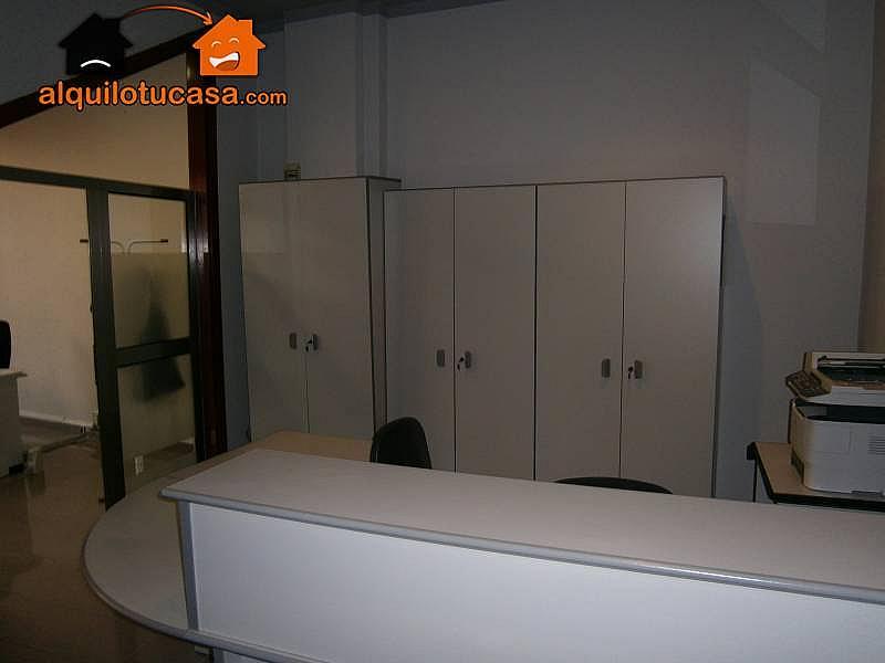 Foto - Oficina en alquiler en calle Tres Palmas, Vegueta, Cono Sur y Tarifa en Palmas de Gran Canaria(Las) - 232426964