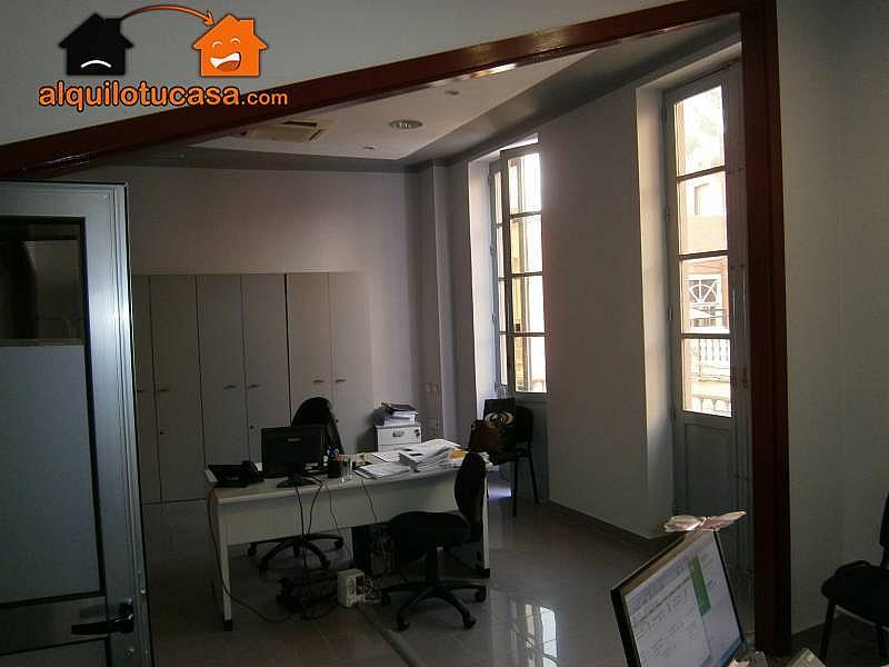 Foto - Oficina en alquiler en calle Tres Palmas, Vegueta, Cono Sur y Tarifa en Palmas de Gran Canaria(Las) - 232426973