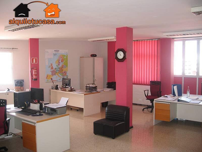 Foto - Oficina en alquiler en calle La Isleta, La Isleta en Palmas de Gran Canaria(Las) - 232427654