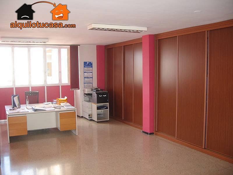Foto - Oficina en alquiler en calle La Isleta, La Isleta en Palmas de Gran Canaria(Las) - 232427657