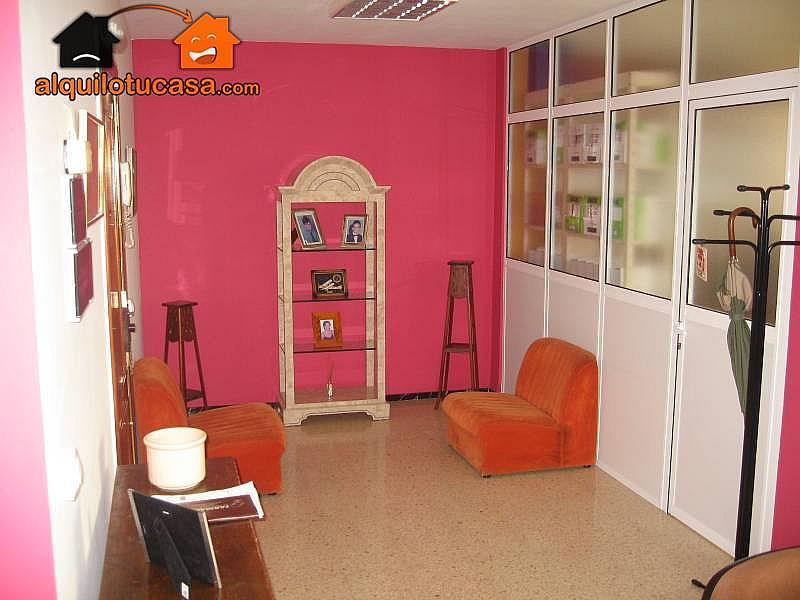 Foto - Oficina en alquiler en calle La Isleta, La Isleta en Palmas de Gran Canaria(Las) - 232427660