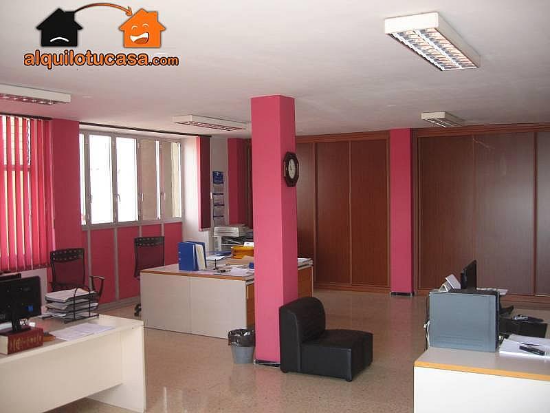 Foto - Oficina en alquiler en calle La Isleta, La Isleta en Palmas de Gran Canaria(Las) - 232427672