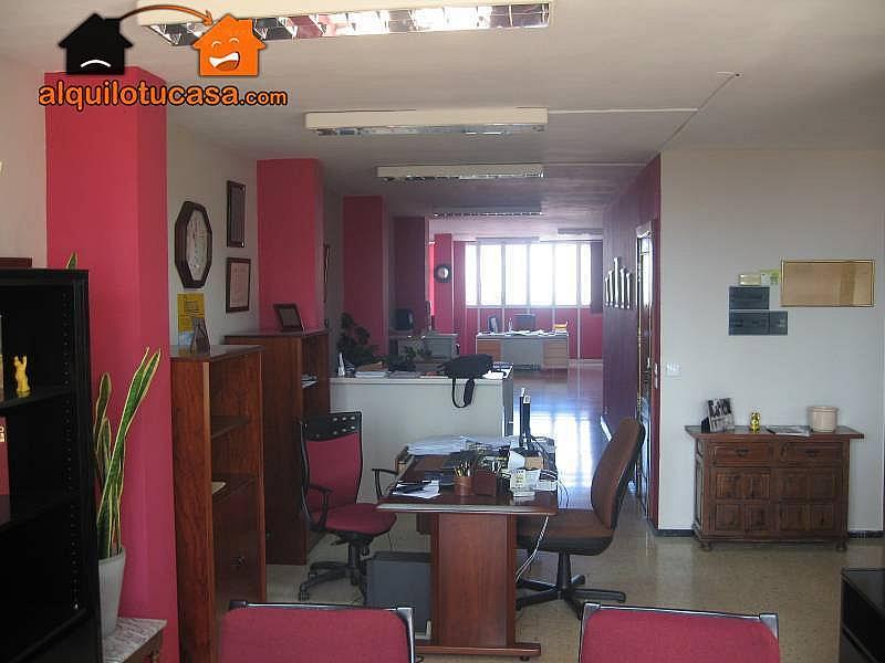 Foto - Oficina en alquiler en calle La Isleta, La Isleta en Palmas de Gran Canaria(Las) - 232427684