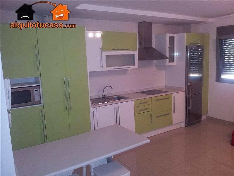 Foto - Apartamento en alquiler de temporada en calle Las Canteras, Palmas de Gran Canaria(Las) - 232428077