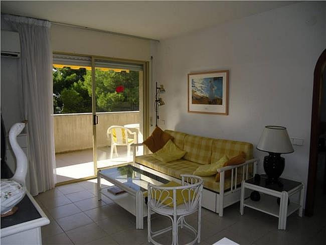 Apartamento en venta en calle Priorat, Salou - 317932169