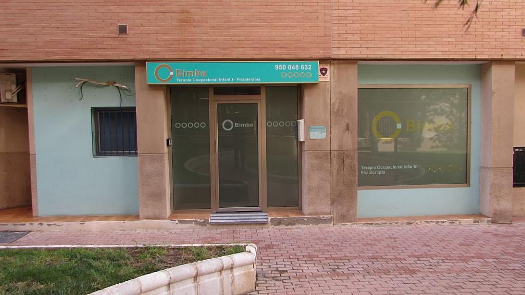 Foto - Local comercial en alquiler en calle Alcampo, Colonia Los Angeles en Almería - 331085700