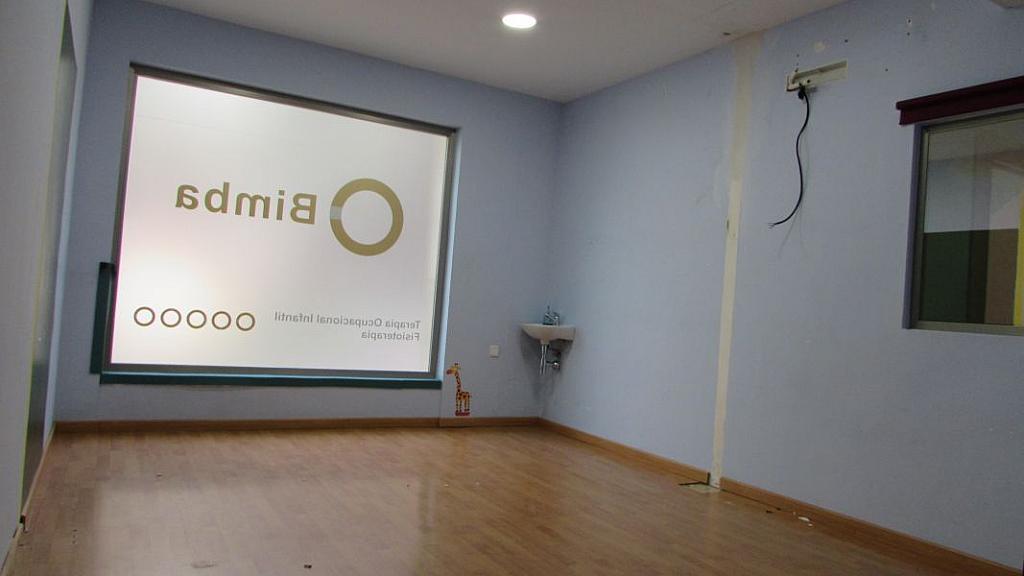 Foto - Local comercial en alquiler en calle Alcampo, Colonia Los Angeles en Almería - 331085757