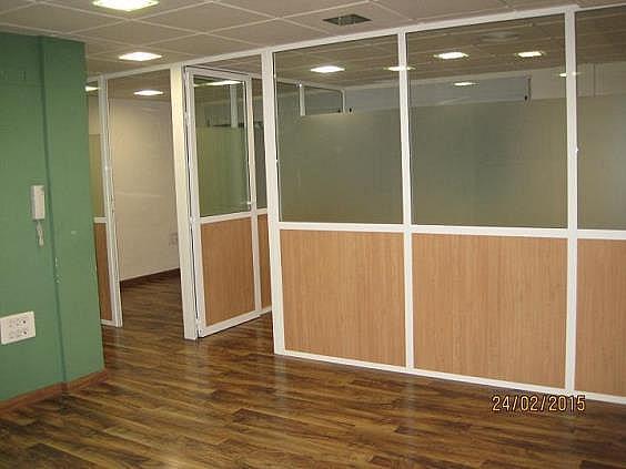 Oficina en alquiler en Centro en Alicante/Alacant - 244581101