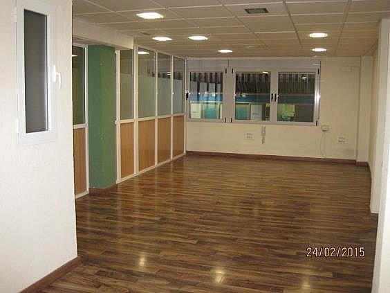 Oficina en alquiler en Centro en Alicante/Alacant - 244581104