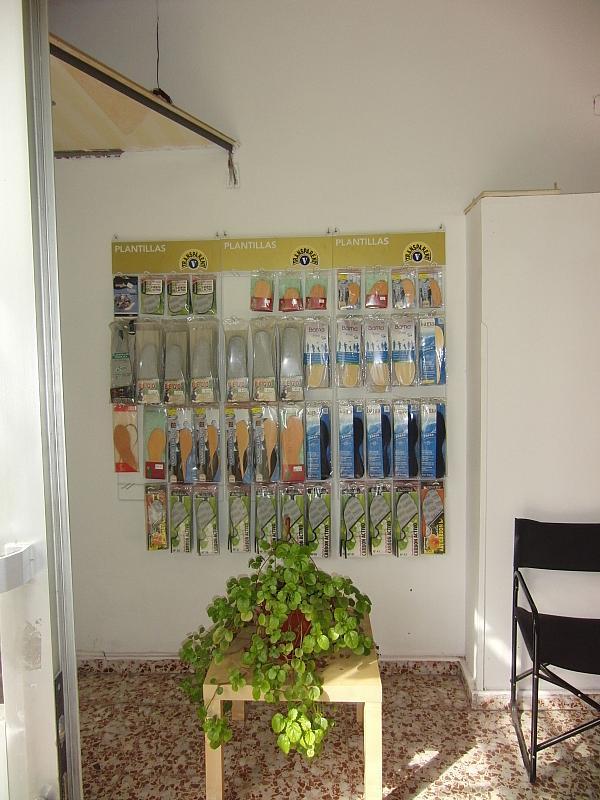 Local comercial en alquiler en calle General Romero Basart, Águilas en Madrid - 230762520