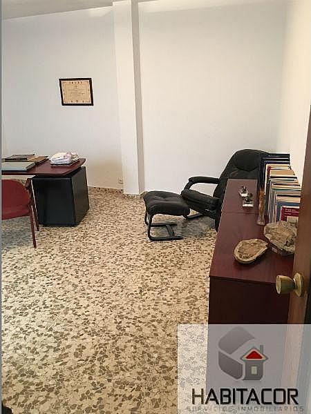 Foto - Oficina en alquiler en calle Centro, Centro en Córdoba - 307541111