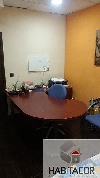 Foto - Oficina en alquiler en calle Zoco, Poniente Sur en Córdoba - 307541606