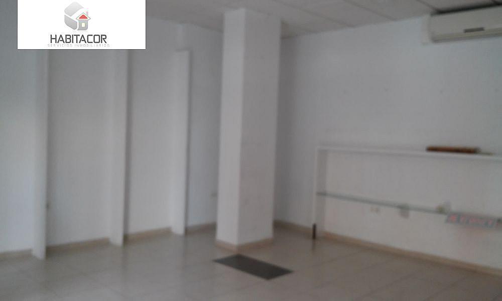 Foto - Local comercial en alquiler en calle Arroyo del Moro, Poniente Norte en Córdoba - 330591969