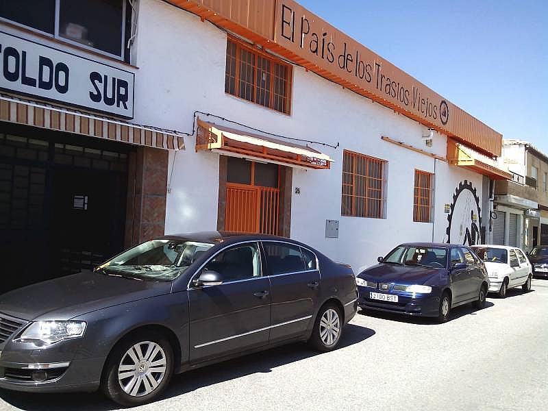 Foto - Nave industrial en alquiler en calle Churriana de la Vega, Churriana de la Vega - 256507117