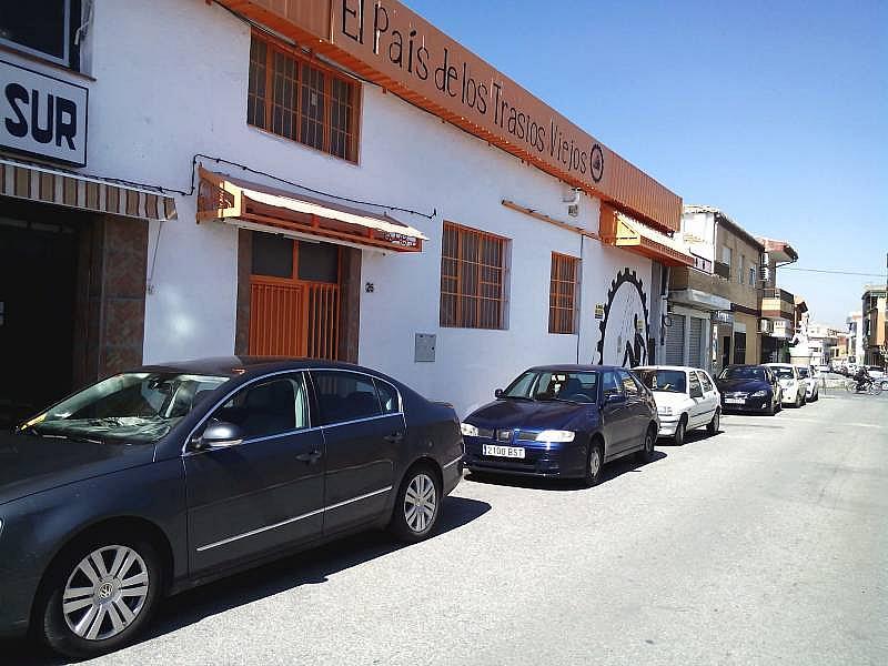 Foto - Nave industrial en alquiler en calle Churriana de la Vega, Churriana de la Vega - 256507126