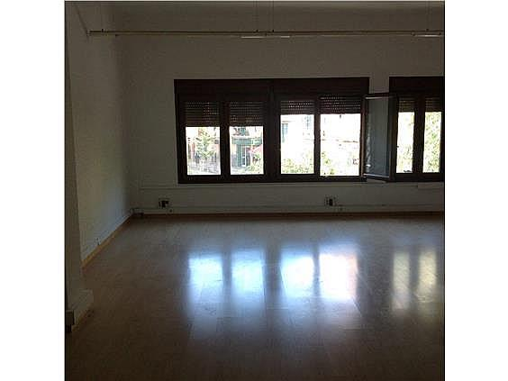 Oficina en alquiler en calle Porta Sant Antony, Urbanitzacions Llevant en Palma de Mallorca - 219464094