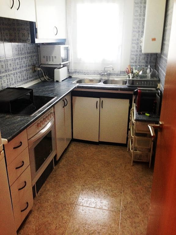 Imagen del inmueble - Apartamento en venta en calle Bruselas, Roses - 281138441