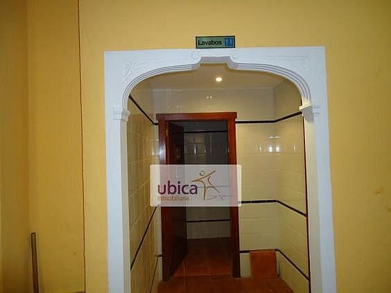 Local en alquiler en Porriño (O) - 257847068