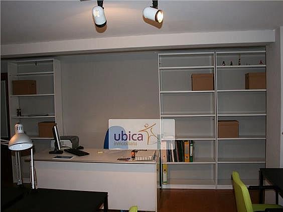 Oficina en alquiler en Porriño (O) - 265369279