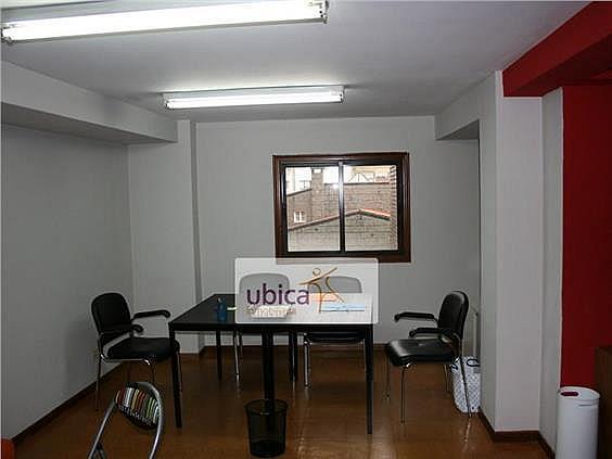 Oficina en alquiler en Porriño (O) - 265369285