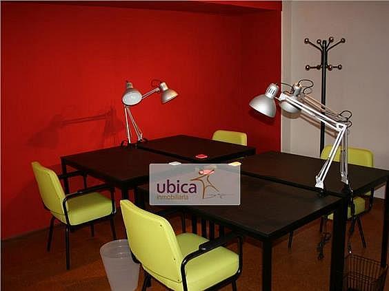 Oficina en alquiler en Porriño (O) - 265369297