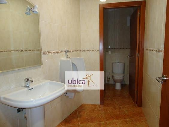 Local en alquiler en Salceda de Caselas - 223136576
