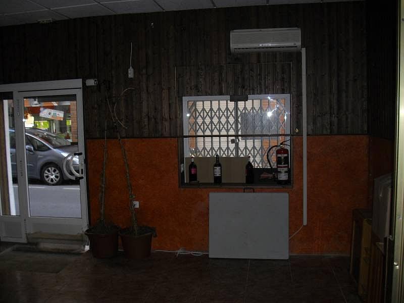 Foto - Local comercial en alquiler en calle San Blas, San Blas - Santo Domingo en Alicante/Alacant - 233569156