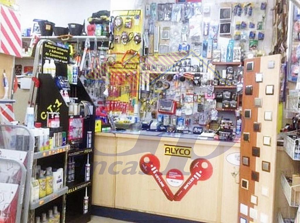 Local - Local comercial en alquiler en calle De la;Agricultura, Sant martí en Barcelona - 331466502