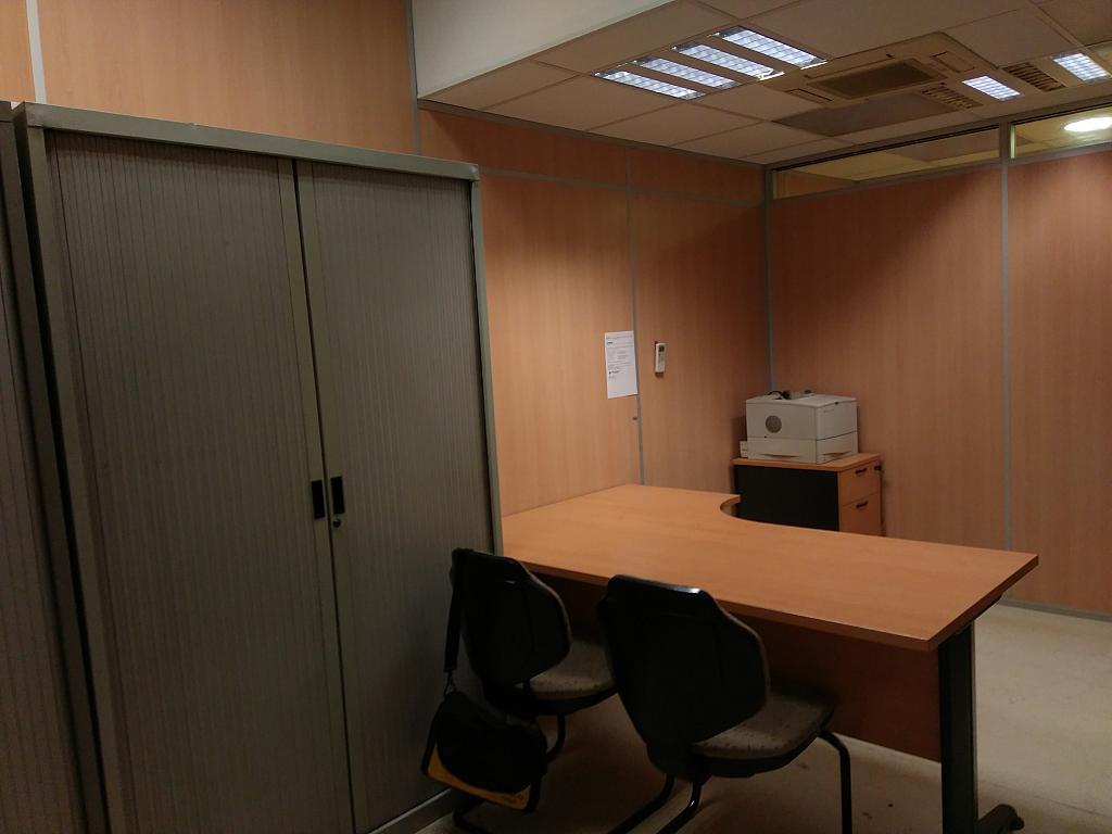 Oficina - Nave industrial en alquiler en calle Gasometre, Segle xx en Terrassa - 243979507