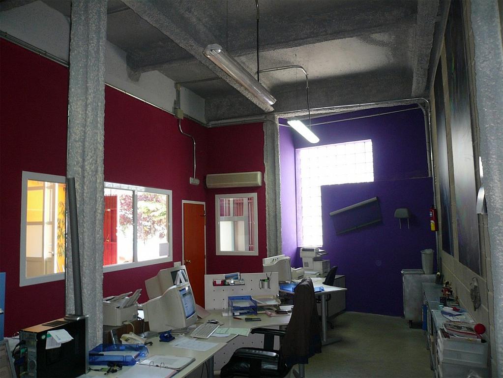 Oficina - Nave industrial en alquiler en calle Pont Romà, Santa Maria de Palautordera - 244986624