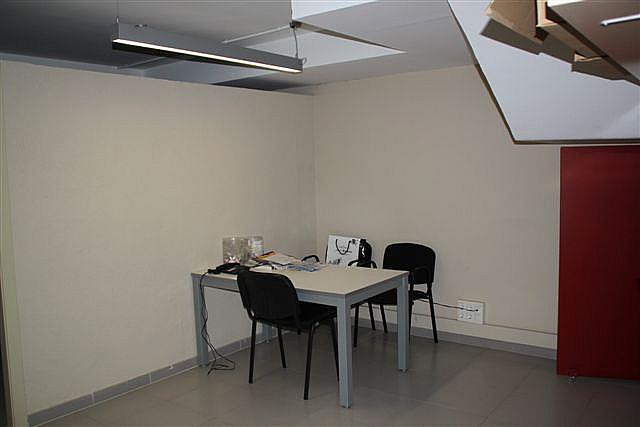 Despacho - Oficina en alquiler en calle Girona, Eixample esquerra en Barcelona - 249990260