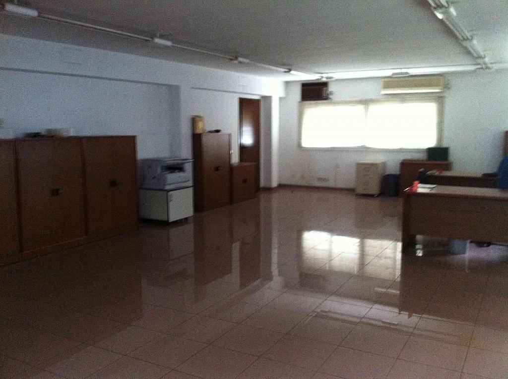 Despacho - Nave industrial en alquiler en calle Marina, Almeda en Cornellà de Llobregat - 280327356