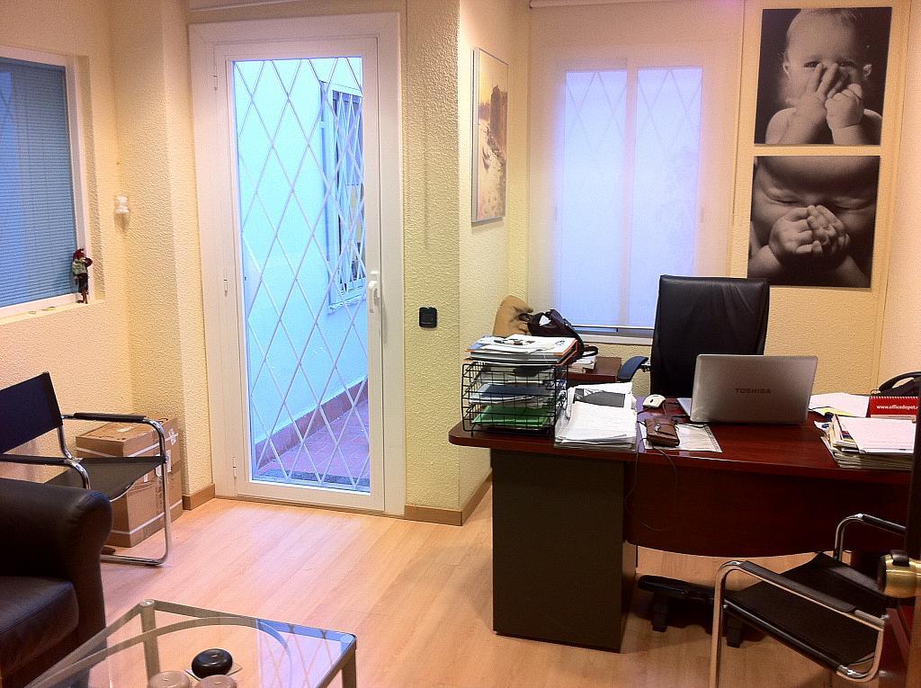 Despacho - Local comercial en alquiler en calle Segle XX, El Guinardó en Barcelona - 303120962