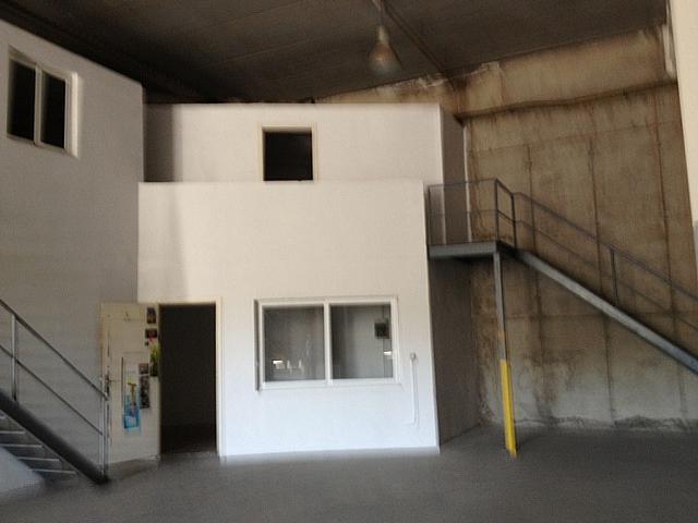 Despacho - Nave industrial en alquiler en calle Gutenmberg, Papiol, El - 241531780