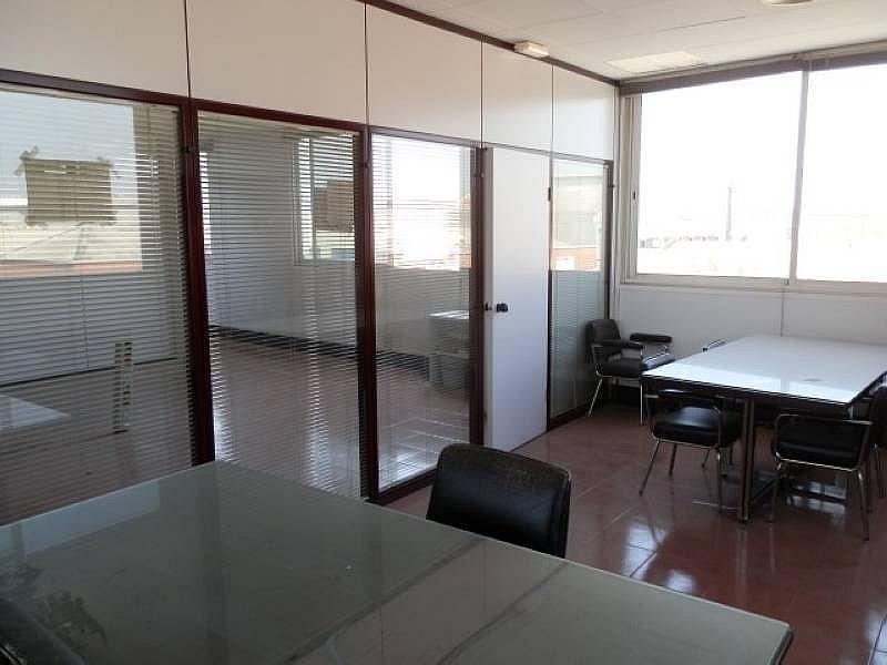 Foto - Oficina en alquiler en calle Feixa Llarga, Centre en Hospitalet de Llobregat, L´ - 243078120