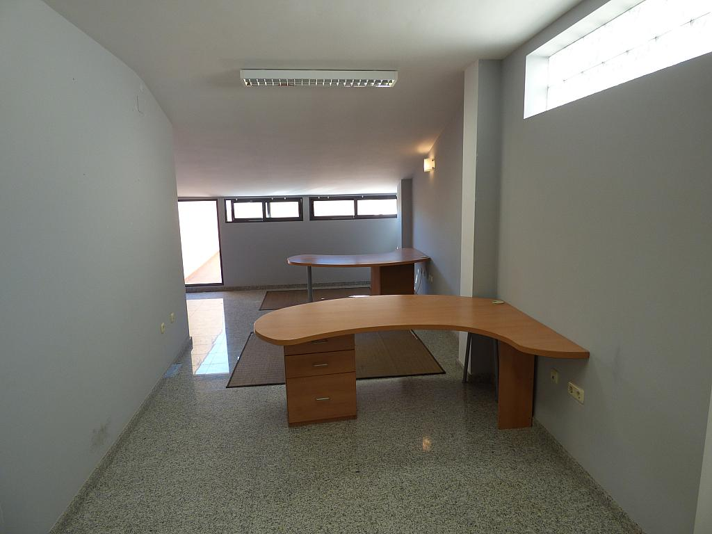 Oficina en alquiler en Centro en Albacete - 264451620