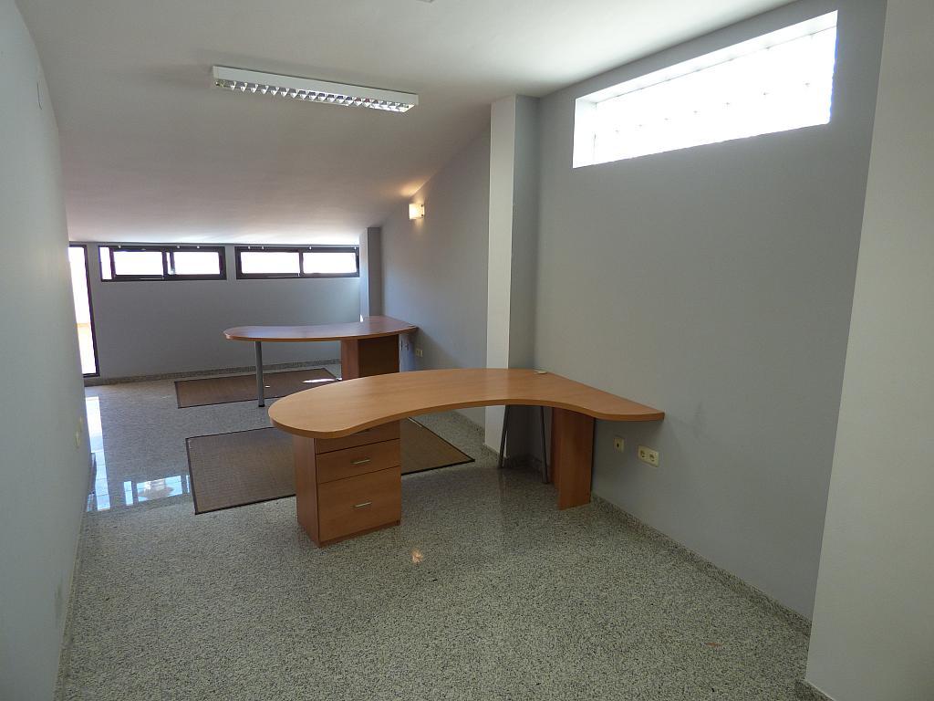 Oficina en alquiler en Centro en Albacete - 264451628