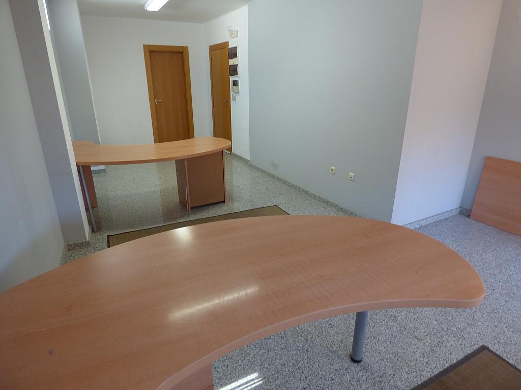 Oficina en alquiler en Centro en Albacete - 264451681