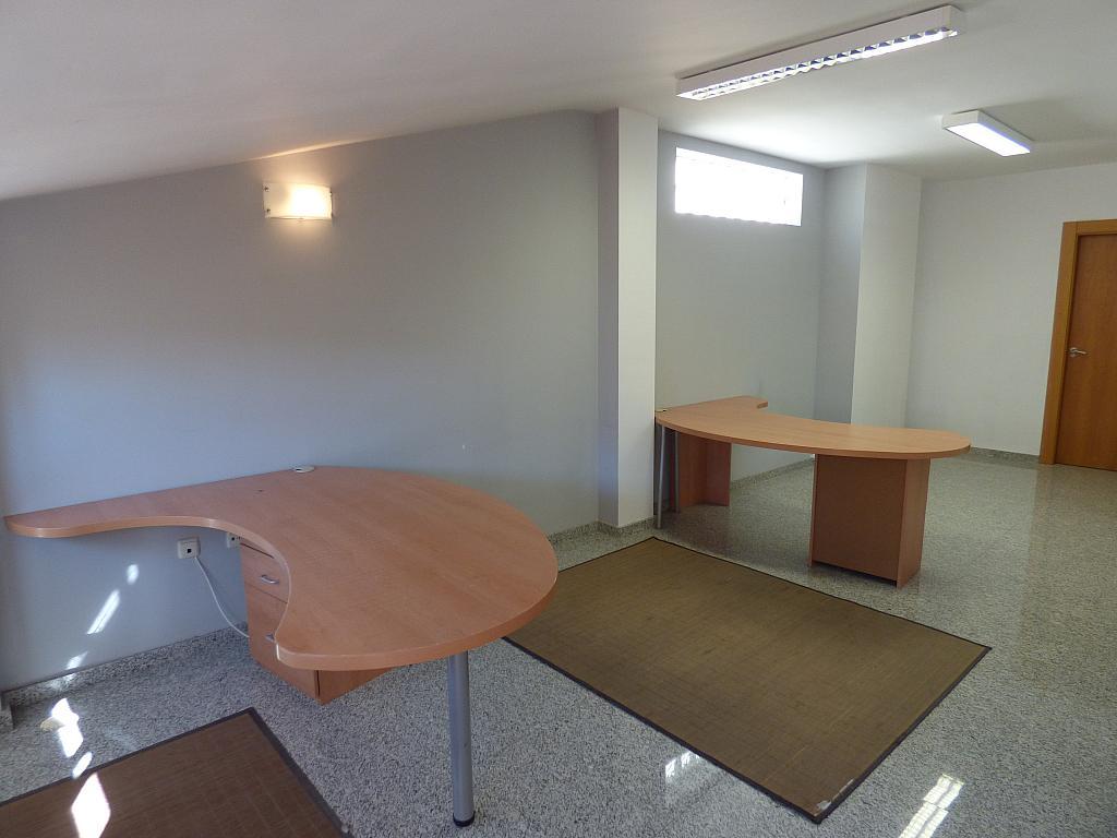 Oficina en alquiler en Centro en Albacete - 264451697
