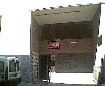 Imagen del inmueble - Oficina en alquiler en calle Can Clota, Esplugues de Llobregat - 250073454