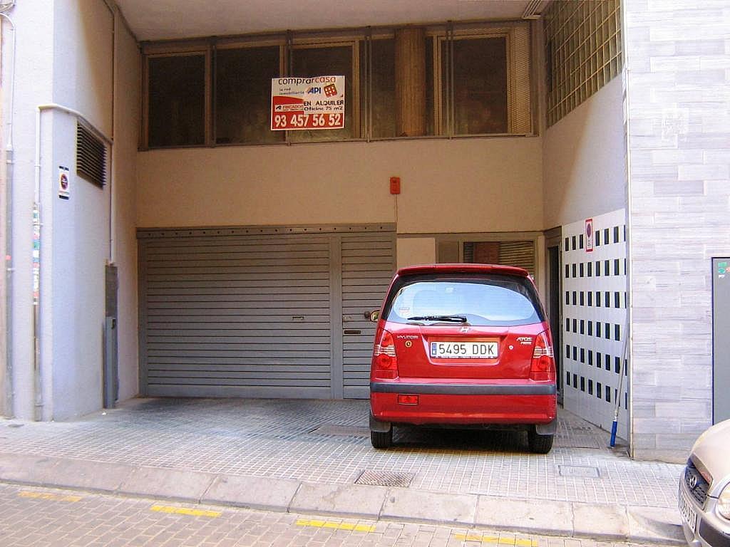 Imagen del inmueble - Oficina en alquiler en calle Can Clota, Esplugues de Llobregat - 250073457