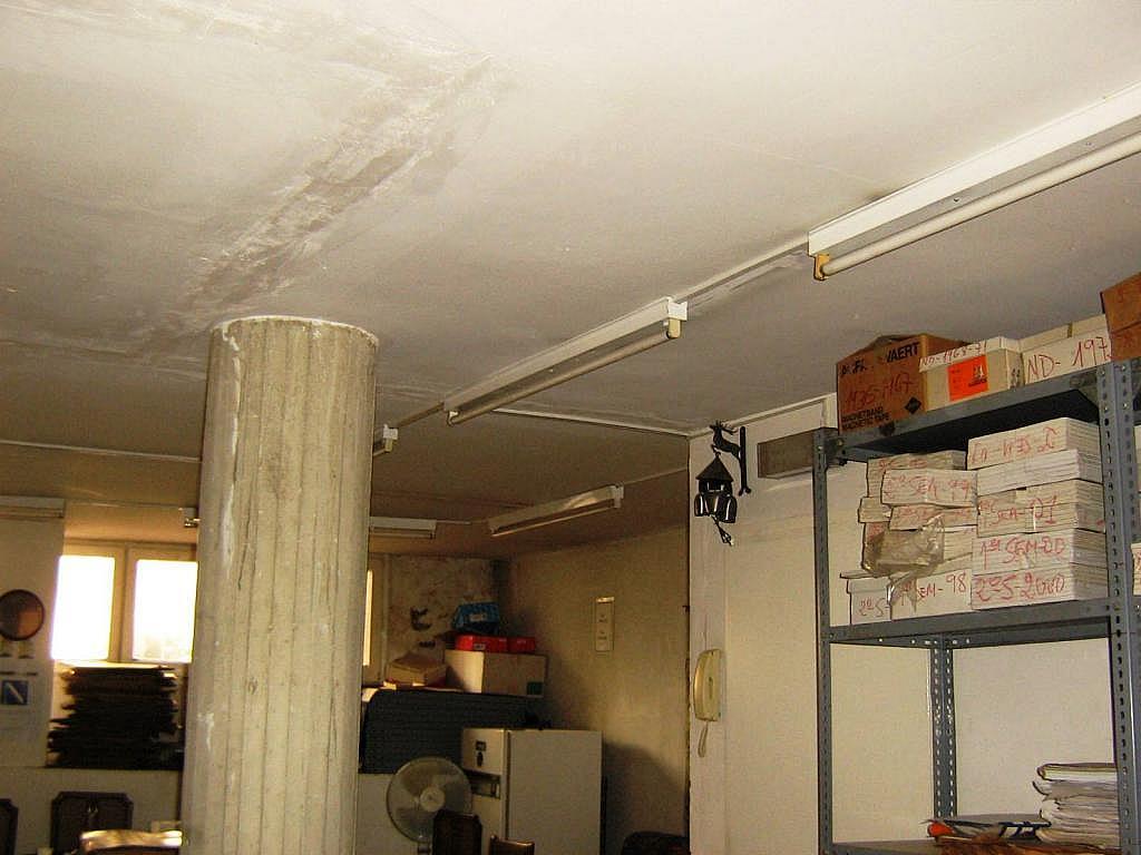 Imagen del inmueble - Oficina en alquiler en calle Can Clota, Esplugues de Llobregat - 250073460