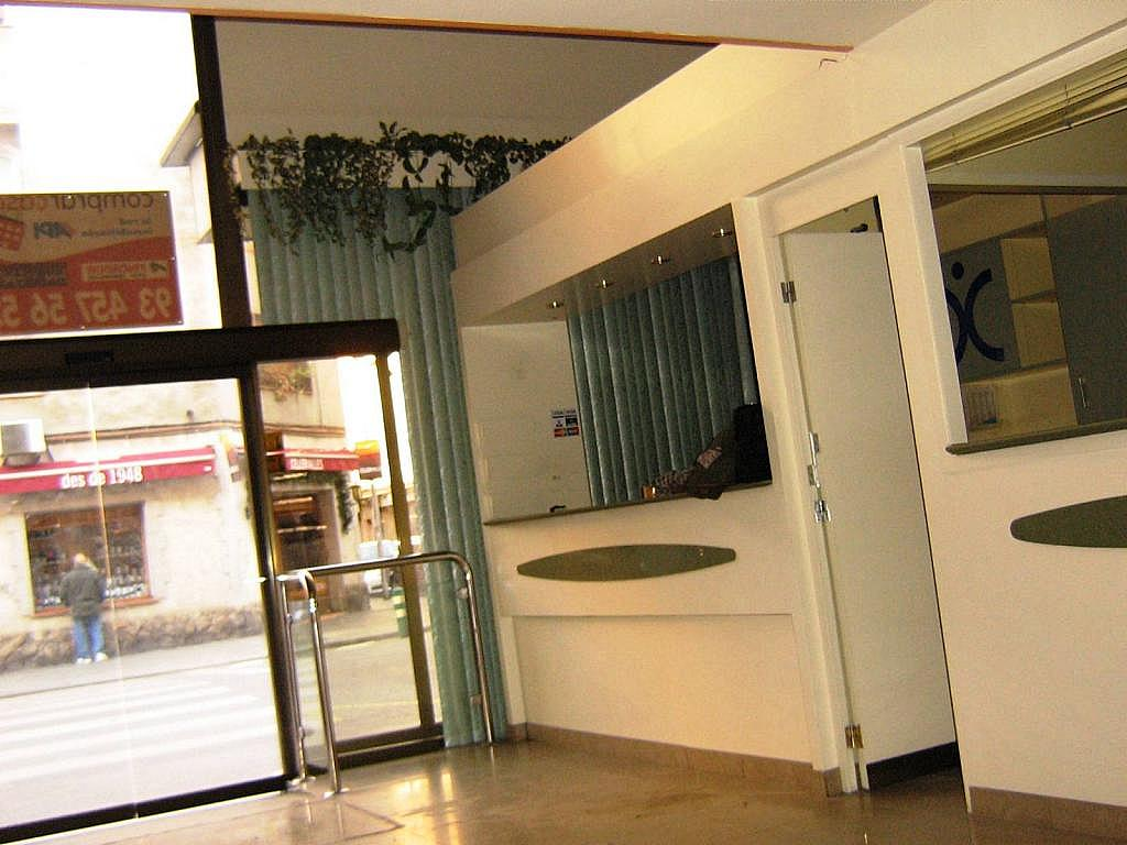 Imagen del inmueble - Local comercial en alquiler en calle Centro, Castelldefels - 250073835