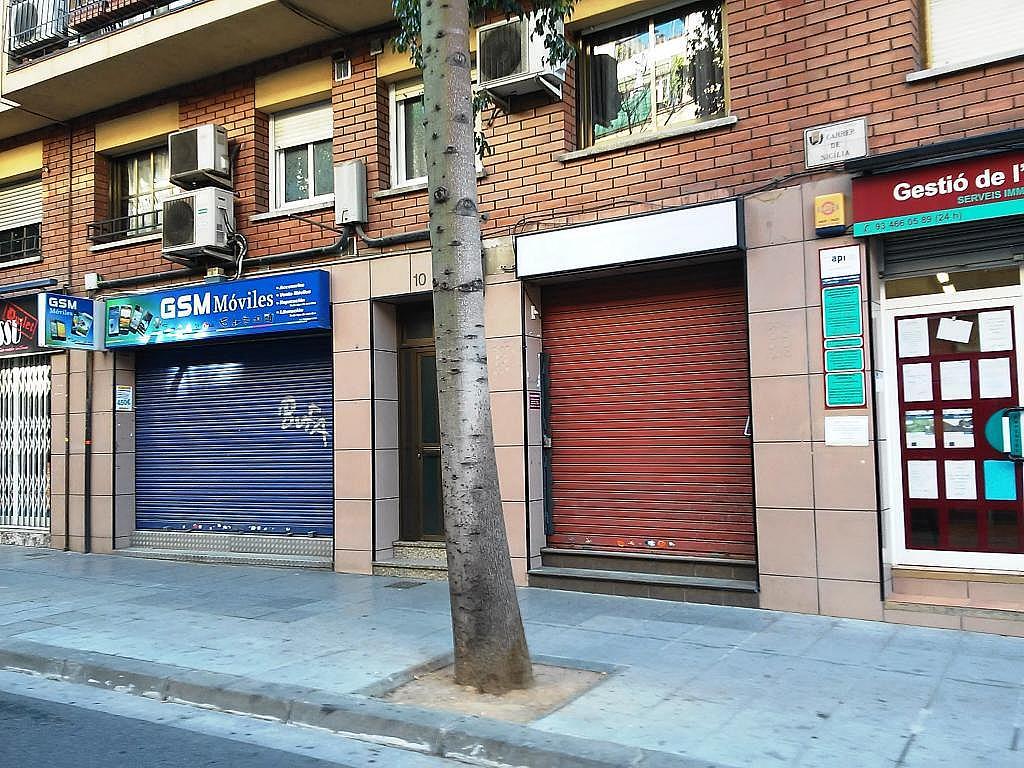 Imagen del inmueble - Local comercial en alquiler en calle Fondo, Fondo en Santa Coloma de Gramanet - 250074645