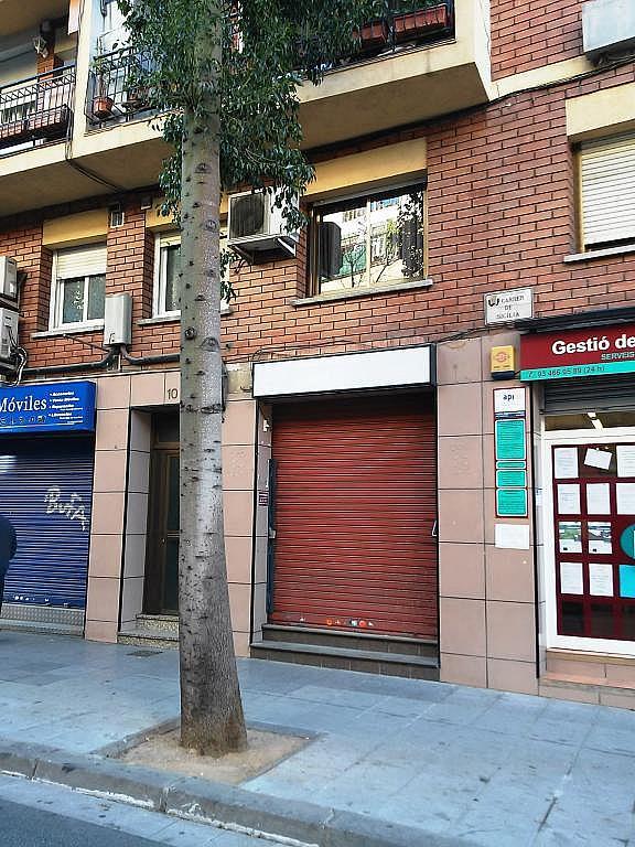 Imagen del inmueble - Local comercial en alquiler en calle Fondo, Fondo en Santa Coloma de Gramanet - 250074648