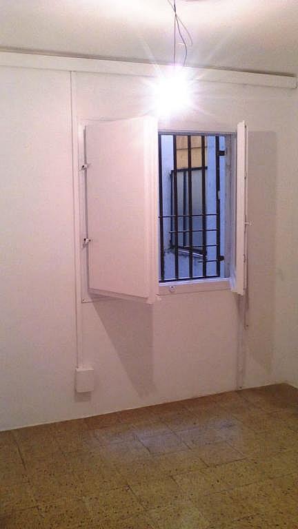 Imagen del inmueble - Local comercial en alquiler en calle Fondo, Fondo en Santa Coloma de Gramanet - 250074663