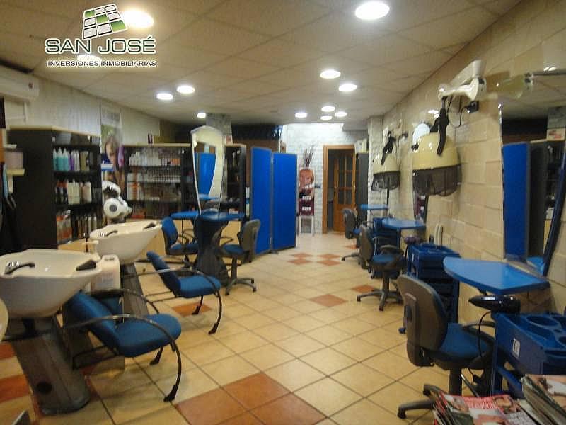Foto - Local comercial en alquiler en calle Centro, Novelda - 248465858