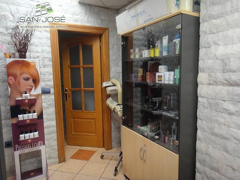 Foto - Local comercial en alquiler en calle Centro, Novelda - 248465861